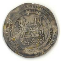 Монета Абу-Даудиды. Оборотная сторона