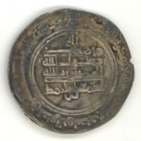 Монета Абу-Даудиды