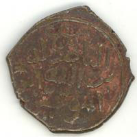 Чекан Болгара. 1240-е годы.