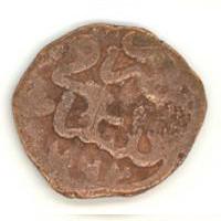 Монета: Хызр хан. Чекан Гюлистана. Оборотная сторона монеты