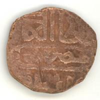 Монета: Хызр хан. Чекан Гюлистана.