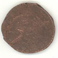 Монета: Исан хан. Чекан Гюлистана. Оборотная сторона монеты