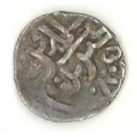 Монета: Шадибек хан. Чекан Болгара. 807г.х. Оборотная сторона монеты