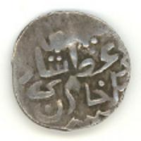 Монета: Шадибек хан. Чекан Болгара. 807г.х.