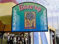 Всероссийская Спасская ярмарка в Елабуге-2010