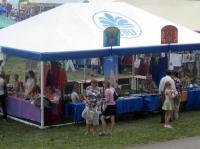 II-я Всероссийская Спасская ярмарка