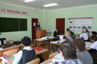 Районное совещание для ЗДВР